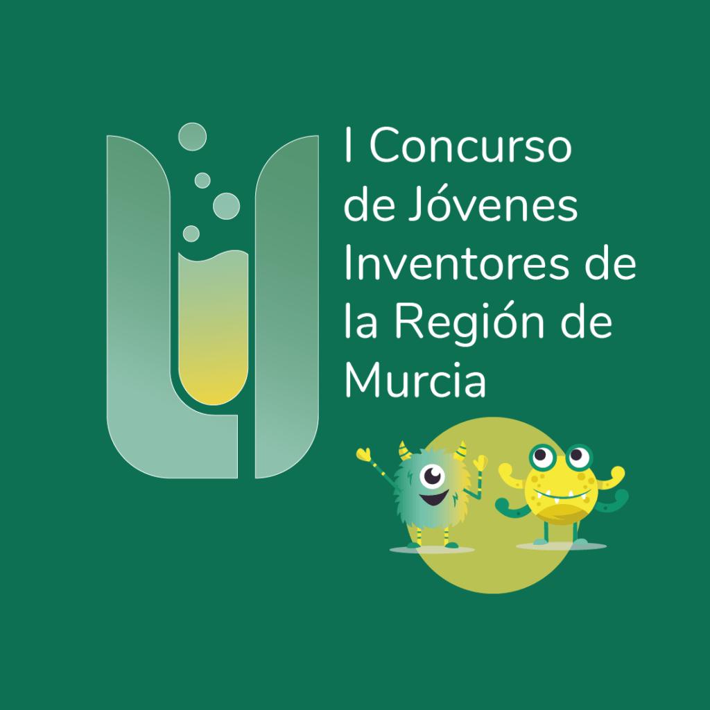 La Innoteca 2020 - I Concurso de Jóvenes Inventores de la Región de Murcia